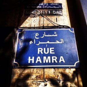 Ulica Al Hamra (zdroj: Goista.com)