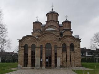 Chrám nanebovzatia Panny Márie, kláštor Gračanica