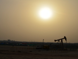 Ropný vrt v Bahrajne